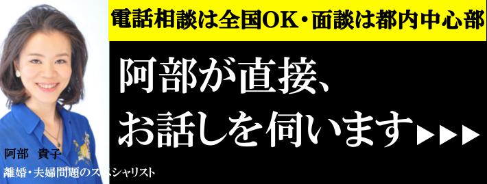 東京相談室へのアクセスはこちら
